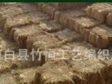 原产地大量供应特价纸浆 草浆