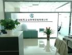 沙河专业办理建筑资质公司