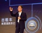 华红兵:移动品牌价值创新的五大法则
