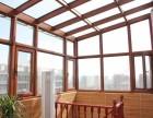 北京阳光房装修设计 露台阳光房设计 诚信经营 品质首选