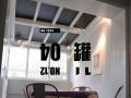 火锅烧烤自助餐 好吃好玩尽在燥音罐儿!