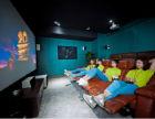 长沙私人影院加盟/万像国际微影院加盟K歌上网/直播VR游戏