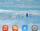华为荣耀6移动4G