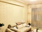 椒江中环世纪2卧室和客厅朝南 采光超好 精装修 阳光国际公寓
