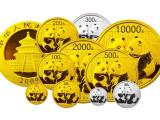 十堰回收老纸币 邮票 纪念币 金银币 硬币 古钱币