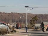 太阳能路灯厂家 防水防尘30W6米太阳能路灯 可定制