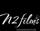 大连N2FILMS影像工作室 诚接派对婚礼摄像