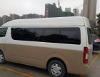 郴州豪华商务车7座~14座租车公司