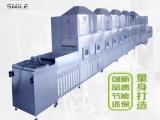 鸡翅木微波干燥设备 微波红木烘干机 连续式木材干燥机