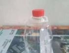 制作塑料桶食用油桶