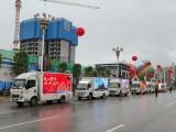 郴州市LED广告车宣传车出租车公交车广告出租租赁发布