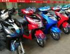 踏板車 賽車 拉力車 摩托車專賣店