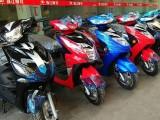 踏板车 赛车 拉力车 摩托车专卖店