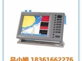 品牌华润GPS三合一HR-988B船用卫星导航多功能船载终端