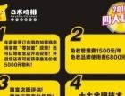 适合地方县城乡镇开的小吃店 台湾口水鸡排免费