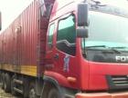 6个月欧曼前四后八货车,车况极好,在跑车,年检保险齐全