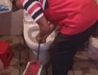 百事帮保洁培训马桶的清洁与维护
