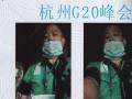 南京新房装修除甲醛、苯、氨、TVOC检测治理