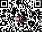 汕头丹霞庄爵士舞,韩舞,拉丁舞,街舞等零基础专业培训班