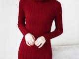 2014秋冬新款女装套头针织衫纯色高领长袖弹力毛衣打底衫女