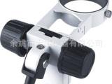 供应显微镜配件SZA1调焦托架