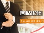 昆明网络推广 网站建设 域名注册 路凡达网络
