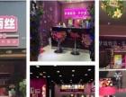 新余奶茶饮品加盟店 百种单品,甜品+饮品+小吃