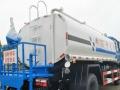 转让 洒水车新疆2至20吨洒水车厂家直销