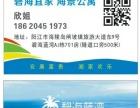 碧海蓝湾渡假酒店两房一厅60平方米