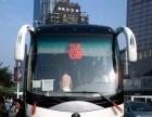 上海车队:17座-33座49座25座考斯特
