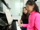 学钢琴来永欣文化艺术中心