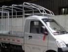 (新车)五菱小货车,便民服务,我们用心,你放心。