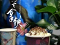 【茶颜观色】加盟官网/加盟费用/项目详情