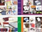 工程图 彩印 标书制作