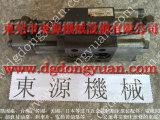 长安冲床模高指示器,MVS-3512YCL电磁阀-现货OLP