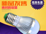 厂家直销led球泡灯3w 新款铝合金led球泡灯多规格车铝型球泡