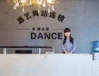 西安现代流行爵士舞蹈培训班免费试课火爆进行中