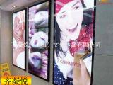 加工3.2米超宽灯片写真【UV卷材环保喷绘】