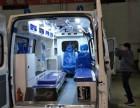 120救护车收费合理 吗