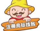 员村公司注册代办天河注册公司代办申请一般纳税人