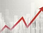 做股票配資風險大嗎?