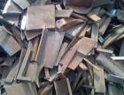 青岛胶州废铁回收,铜,铝,不锈钢