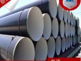 湖南长沙钢管厂家供应防腐螺旋钢管现货 价格实惠