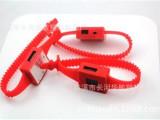 供应表带式无线温度采集器 无线温度传感器 内配塑料壳体HM-20