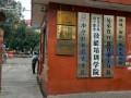 南宁电工证培训考试就到南宁职业技术学院