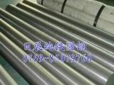 现货DT4E太钢纯铁棒 纯铁线 电工纯铁价格