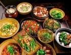 私厨定制个人点餐、家庭点餐、私人定制上门服务