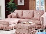 天津定做沙发套,定做椅子套,天津沙发换面