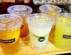 投资选择皇茶加盟店利润如何?