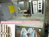 惠州华士2K电容储能二手点焊机 不绣钢焊机